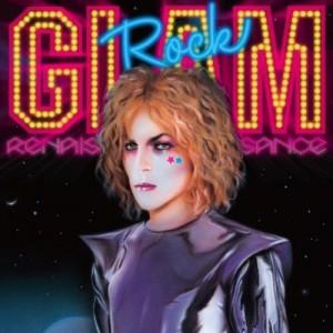 コンピレーションアルバム「果てしなきグラムロック歌謡の世界」