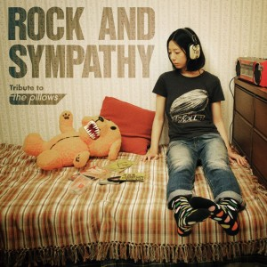 the pillows結成25周年記念トリビュートアルバム「ROCK AND SYMPATHY -tribute to the pillows-」