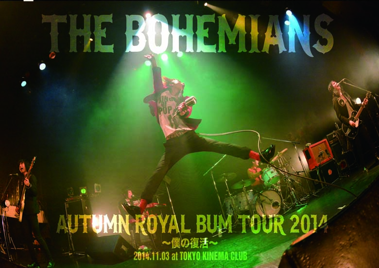 1st LIVE VIDEO「AUTUMN ROYAL BUM TOUR 2014 〜僕の復活〜 2014.11.03 at TOKYO KINEMA CLUB」