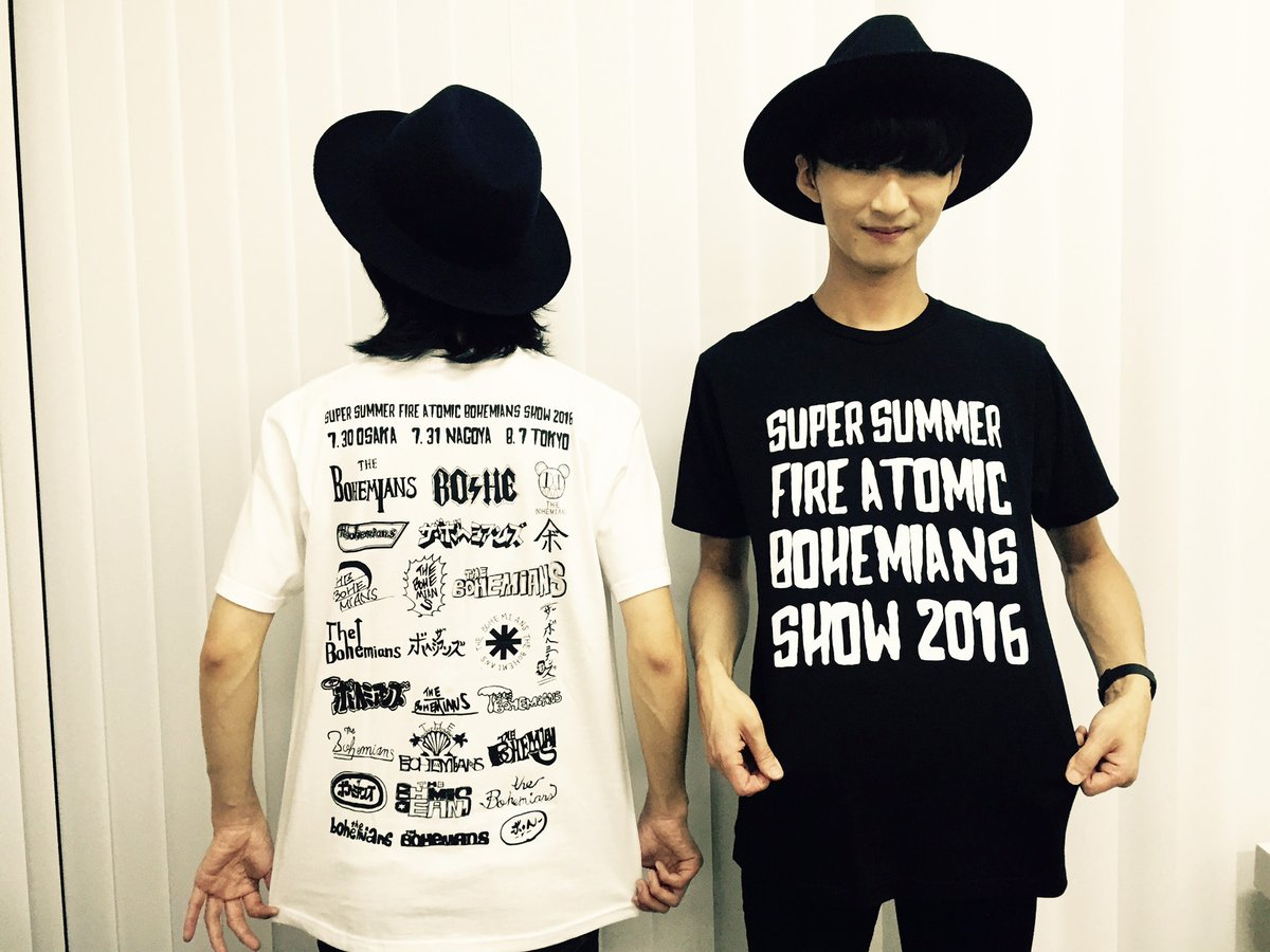 SUPER SUMMER FIRE ATOMIC BOHEMIANS SHOW 2016 東名阪編 Tシャツ